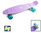 Скейтборд Пенниборд со светящимися колесами Лиловый, фото 2