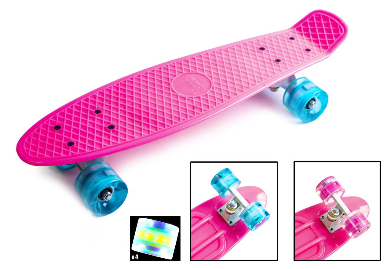 Скейтборд Пенниборд со светящимися колесами Розовый