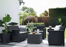 Набор мебели Emma 2 seater set серый