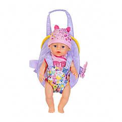 Рюкзак-кенгуру для ляльки BABY BORN - КОМФОРТНА ПРОГУЛЯНКА (з аксесуарами)