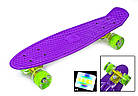 Скейтборд Пенниборд зі світними колесами Фіолетовий, фото 2