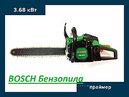 Бензопила Bosch PKE 45 S -Мощность: 3,68 кВт (58 см3) - ТОП ПРОДАЖУ 2020