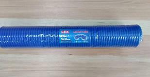 Шланг поліуретановий для компресора Lex LXAH15M [ 15 м.   5 X 8 мм ]