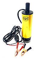 Насос погружной для перекачки топлива 12V - Elektrik pump