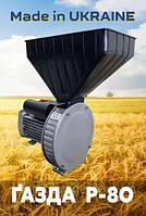Зернодробарка (Кормоізмельчітель) ГАЗДА Р-80 роторна (для зерна), 2.5 кВт