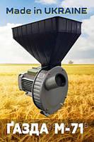 Зернодробарка ( Кормоизмельчытель) ГАЗДА М-71 молоткова (зерно + качани кукурудзи), 1.7 кВт