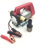 Насос для перекачки дизельного топлива LEX 12V LXPD12