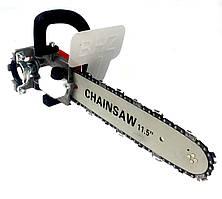 Насадка цепная пила на болгарку chainsaw 11.5