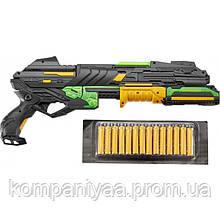 Детский игрушечный бластер с мягкими пулями FJ1054 (14 патронов)