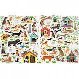 """Книжка """"Посмотри и найди. Собаки и коты"""" 104066, фото 2"""