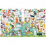 """Книжка """"Посмотри и найди. Собаки и коты"""" 104066, фото 3"""