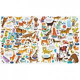 """Книжка """"Посмотри и найди. Собаки и коты"""" 104066, фото 4"""