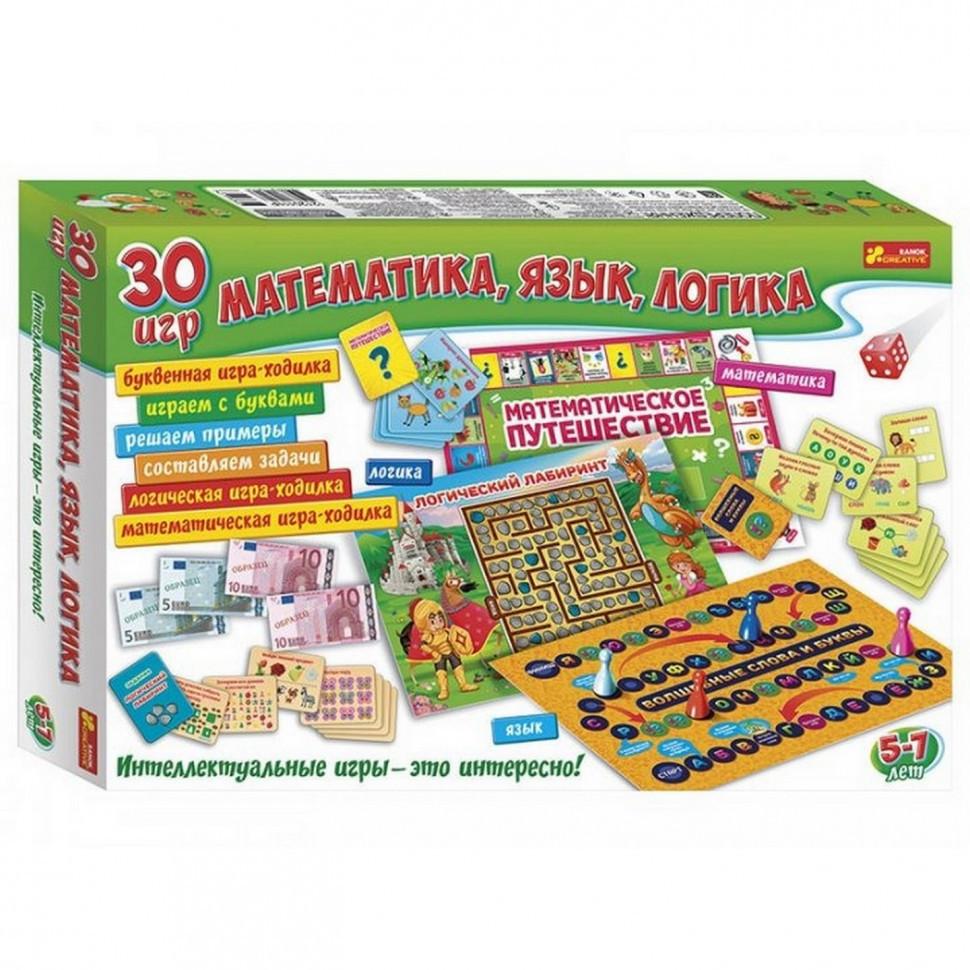 Интерактивная игра Большой набор 30 игр Математика, язык, логика 12120111