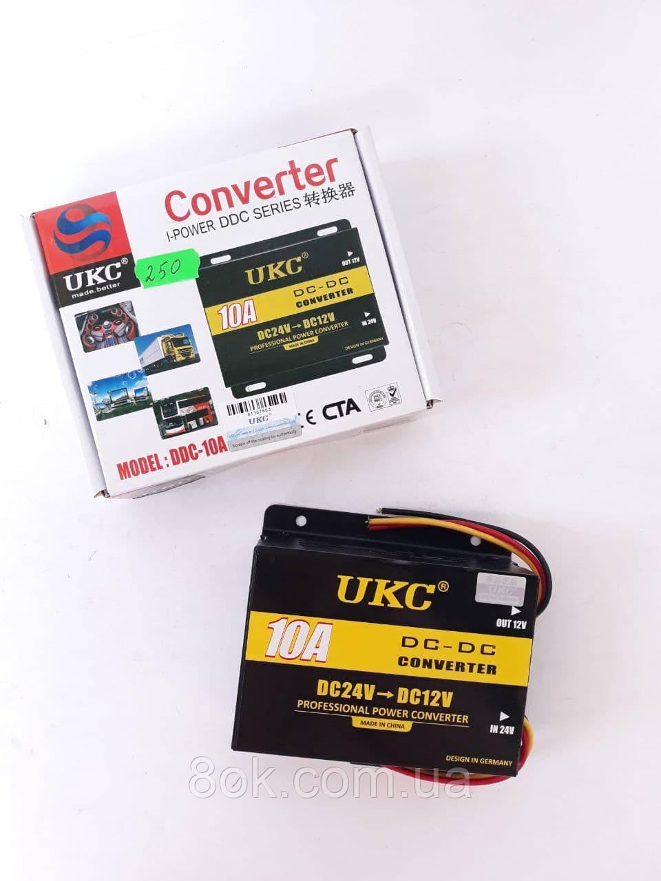 Инвертор конвертер преобразователь напряжения 24V-12V 10A UKC