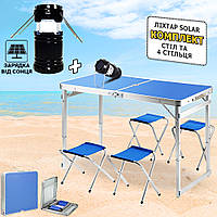 Раскладной туристический стол усиленный для пикника и 4 стула в чемодане Easy Campi Синий + Складной фонарь