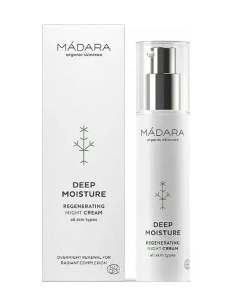 Крем для лица ночной восстанавливающий органический Madara.50 мл