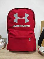 Підлітковий спортивний рюкзак з написом 42*26*20 см