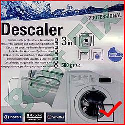 Засіб для чищення пральних машин Descaler professional 3 in 1 від Indesit зроблено у Італії упаковка