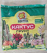 Грунт для кактусов 1 л