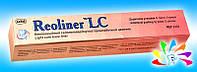 REOLINER-LC, цемент прокладочный изолирующий светоотверждаемый