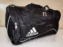 Дорожная спортивная сумка adidas стильный Спортивная сумка только
