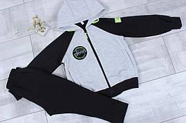 Спортивний костюм дитячий #42161 для хлопчика зі світловідбиваючої фурнітурою 110-134 см З сірою вставкою