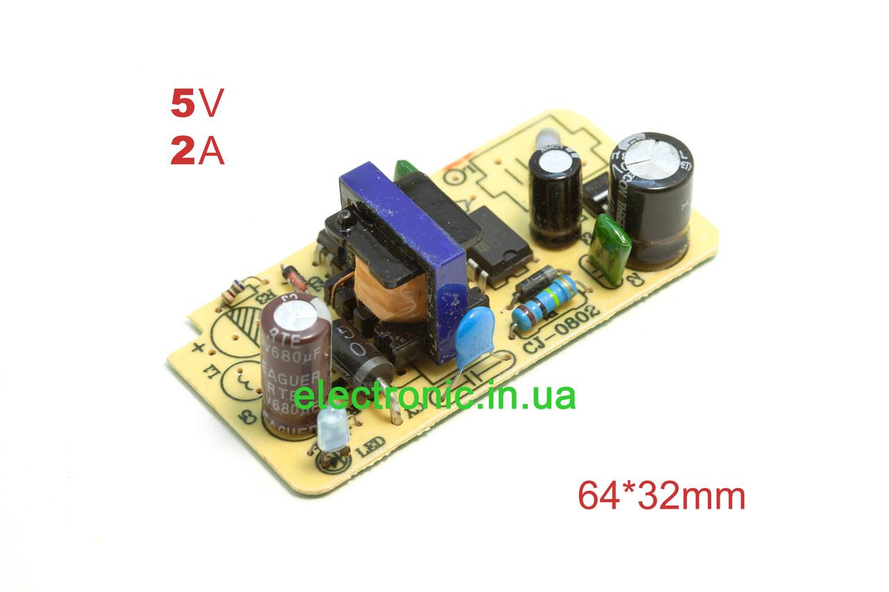 Плата блоку живлення 5 В 2 А PCB.