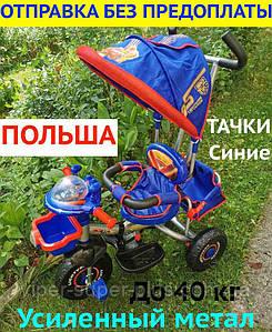 Велосипед Триколісний Дитячий з Батьківською Ручкою Baby Club 16S CARS Тачки Сині ПОЛЬЩА! Нові РОЗПРОДАЖ