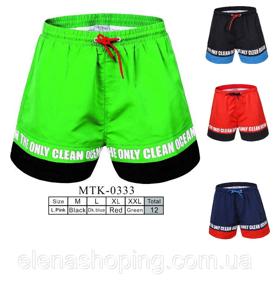 Мужские шорты плащевка+сетка  Glo-Story ( код 0333-00) 2XL-52р