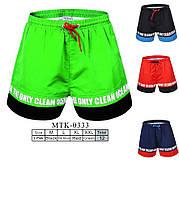 Мужские шорты плащевка+сетка  Glo-Story ( код 0333-00) 2XL-52р, фото 1