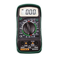 Мультиметр цифровой (тестер) MAS 830L с подсветкой