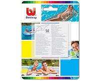 Ремкомплект клей Bestway латкидля ремонта надувных бассейнов, матрасов повышенной прочности 10шт