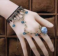 Изящный Слейв браслет через кольцо Кружево (голубая роза) №17