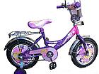 Велосипед детский двухколесный Azimut Принцесса Princess для девочки / колеса 14 дюймов / с корзинкой фиолет, фото 2