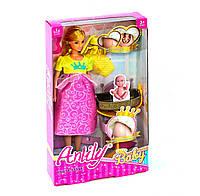 Кукла Anlily с младенцем Kimi розовая 71329048