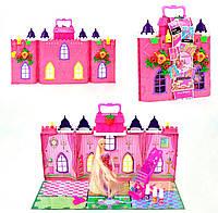 Набор кукла в замке Kimi разноцветная 63989048