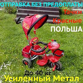 Дитячий Триколісний Велосипед з Батьківською Ручкою Baby Club 16S CARS Тачки Червоні ПОЛЬЩА! Нові РОЗПРОДАЖ