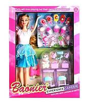 Кукла с аксессуарами Kimi 29 см Разноцветная 6982863432355