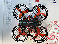 Квадрокоптер H823H-PLUS радіокер., акум, USB, світло, кор., 20,5-14,5-7 див.