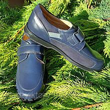 Туфли Каприз для мальчика р. 33