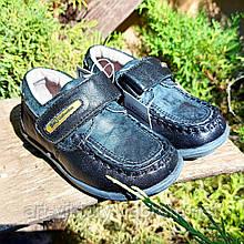 Туфли - мокасины B&G для мальчика р. 21, 22, 23