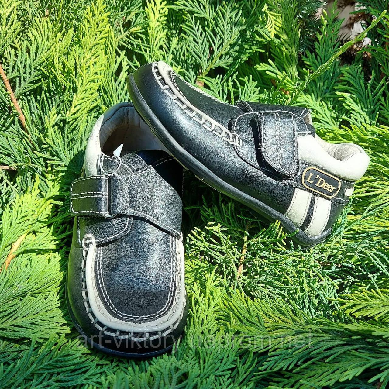 Туфлі-мокасини L. Deer для хлопчика р. 22