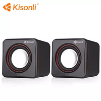 Колонки комп'ютерні Kisonli V400, фото 1