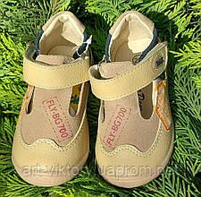 Туфли L. Deer для мальчика р. 20