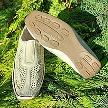 Туфли - мокасины B&G для мальчика р. 34