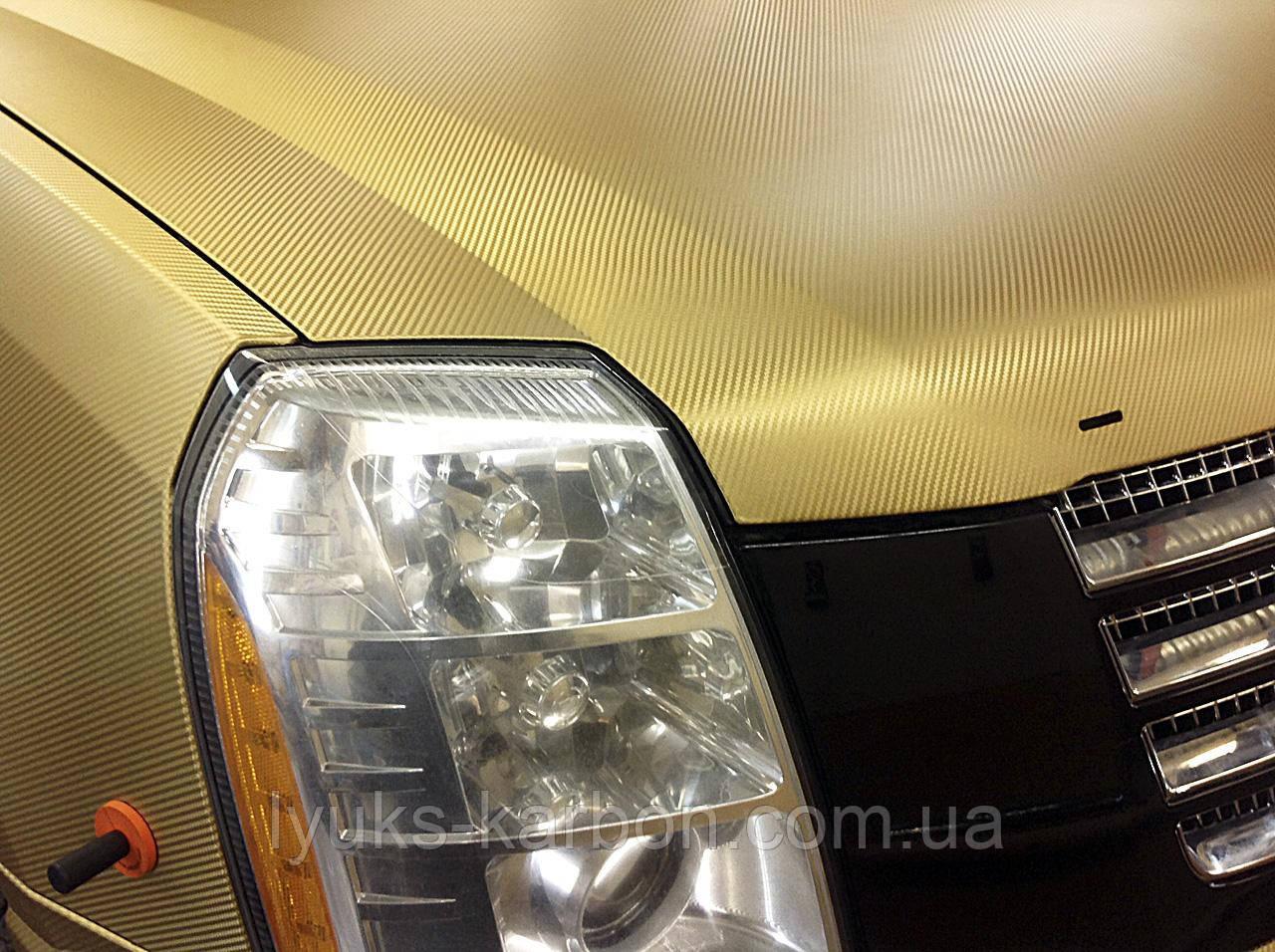 Карбоновая пленка 3d золото Catpiano 1,52 м