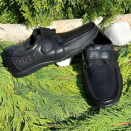 Туфли - мокасины  KangFu для мальчика р. 33, 34, 35, фото 2