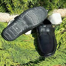 Туфли - мокасины  KangFu для мальчика р. 33, 34, 35, фото 3