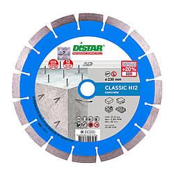 Круг алмазный отрезной Distar 1A1RSS C3-W 125x2,2 1,3x12x22,23-10 Classic H12 12315011011 ES, КОД: 2367159