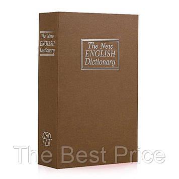 Книга сейф (18см) Словник коричневий